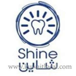 shine-dental-center-mahboula-kuwait