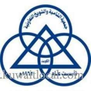 shuwaikh-co-op-society-kuwait