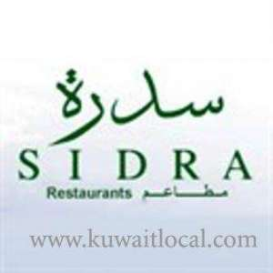 sidra-restaurants-kuwait