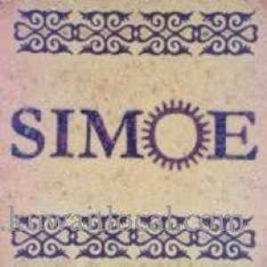 simoe-clinic-salmiya-kuwait