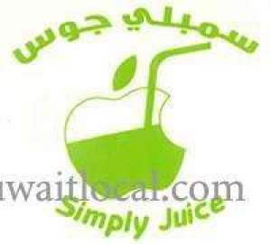simply-juice-fintas-kuwait