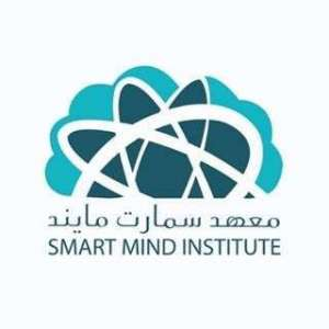 smart-mind-institute-abu-fatair-kuwait