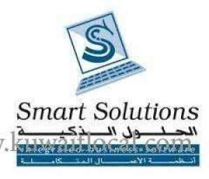 smart-solutions-company-kuwait