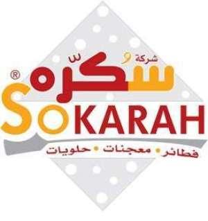 sokarah-restaurant-sharq-kuwait