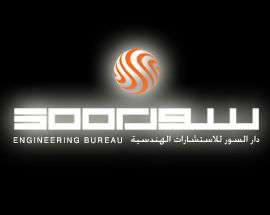 soor-engineering-bureau-kuwait-city-kuwait