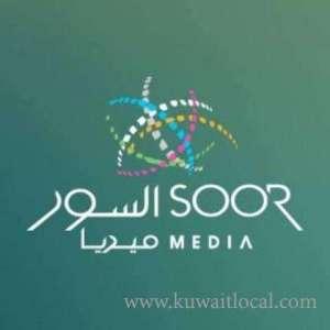 soor-media-salmiya-kuwait