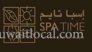 spa-time-hawally-kuwait