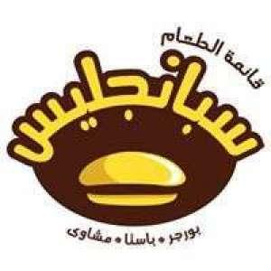 spangles-restaurant-kuwait
