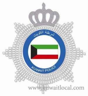 special-forces-sulabiya-kuwait