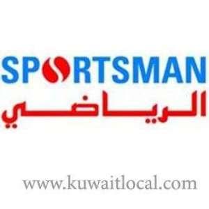 sportsman-company-salmiya-2-kuwait