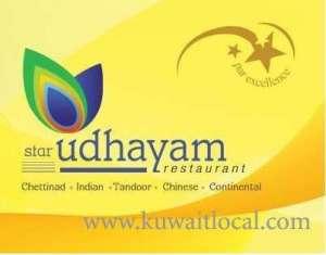 star-udhayam-restaurant-kuwait