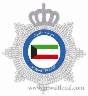 state-security-south-surra-ministry-of-interior-kuwait