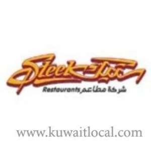 steek-restaurant-fahaheel-kuwait