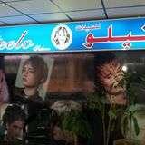 steelo-saloon-kuwait