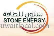 stone-energy-mirgab-kuwait
