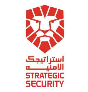 strategic-security-company-kuwait