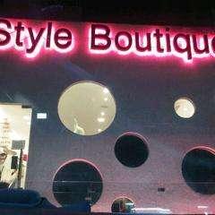 style-boutique-kuwait