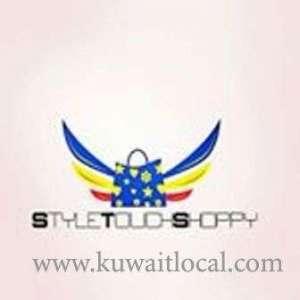 styletouchshoppy-kuwait