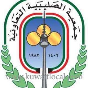 sulaibiya-co-operative-society-kuwait