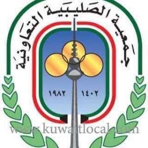 sulaibiya-co-operative-society-sulaibiya-3-kuwait
