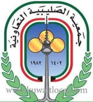 sulaibiya-co-operative-society-sulaibiya-4-kuwait