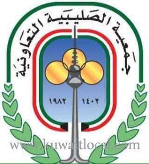 sulaibiya-co-operative-society-sulaibiya-6-kuwait
