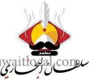 sultan-al-bukhari-restaurant-salmiya-kuwait