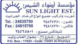 sun-light-establishment-for-marbles-kuwait