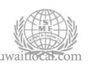 super-middle-east-freight-logistics-company-kuwait