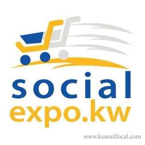 sushil-expo-shopping-mall-kuwait