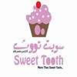 sweet-tooth-bakery-and-sweets-kuwait