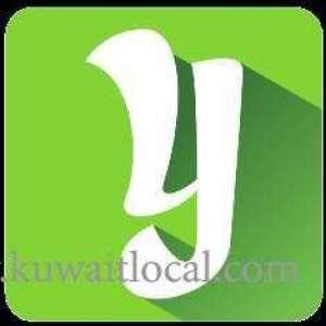 yugoslav-sweets-and-bakeries-kuwait