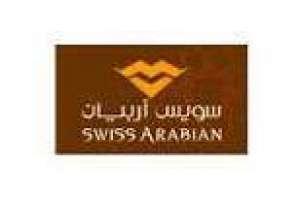 swiss-arabian-perfumes-store-the-gate-mall-kuwait