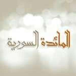 syrian-taste-kuwait