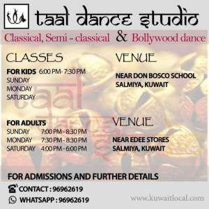 taal-dance-studio-kuwait