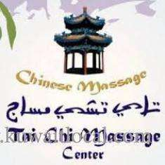 tai-chi-massage-center-al-shaab-kuwait