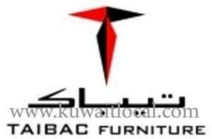 taibac-furniture-kuwait