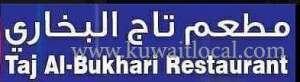 taj-al-bukhari-restaurant-kuwait