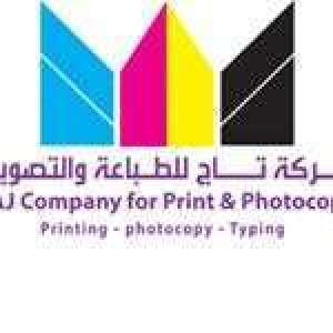 Taj Printing Company | Kuwait Local