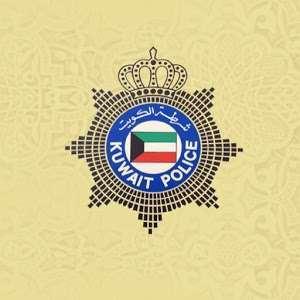 talha-prison-jleeb-shuwaikh-ministry-of-interior-kuwait
