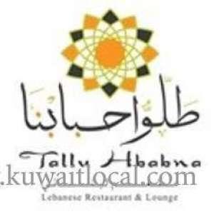 tallu-hbabna-restaurant-salmiya-kuwait