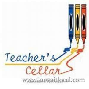 teachers-cellar-kuwait