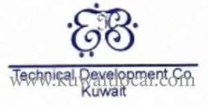 technical-development-company-kuwait