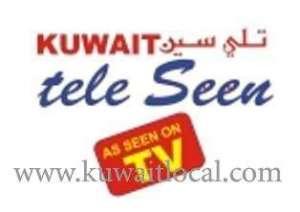 teleseen-gym-kuwait