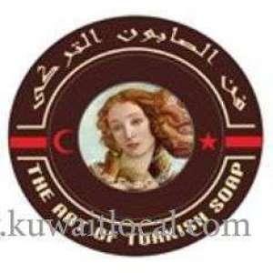 the-art-of-turkish-soap-1-kuwait