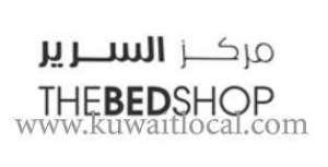 the-bed-shop-farwaniya-kuwait
