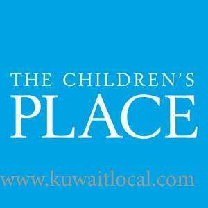 the-childrens-place-hawally-kuwait