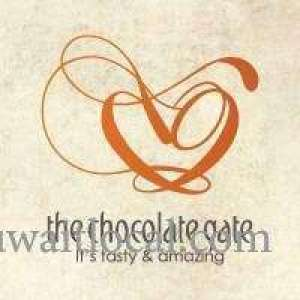 the-chocolate-gate-bidaa-kuwait