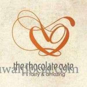 the-chocolate-gate-egaila-kuwait