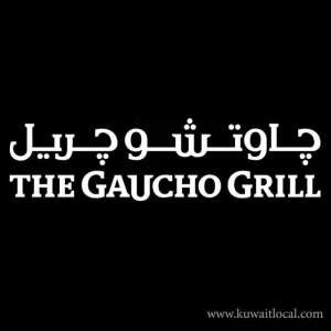 the-gaucho-grill-restaurant-kuwait